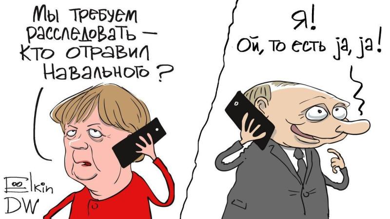 Карикатура: Сергей Ёлкин