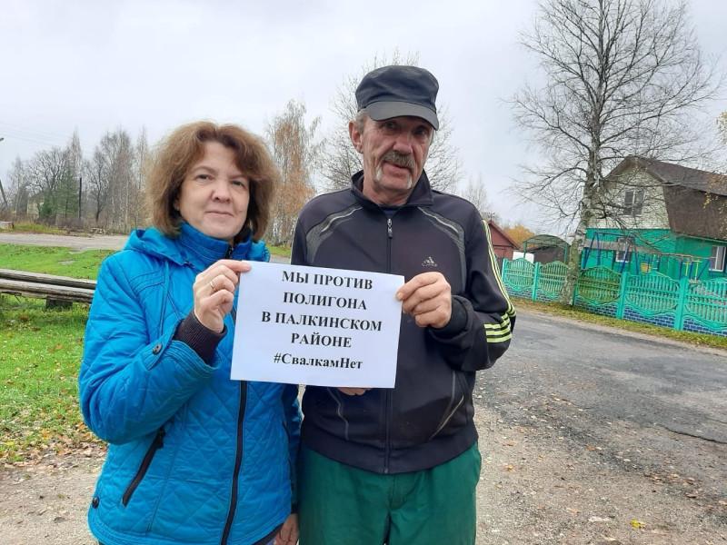Фото: сообщество «Палкинской свалке — Нет!»