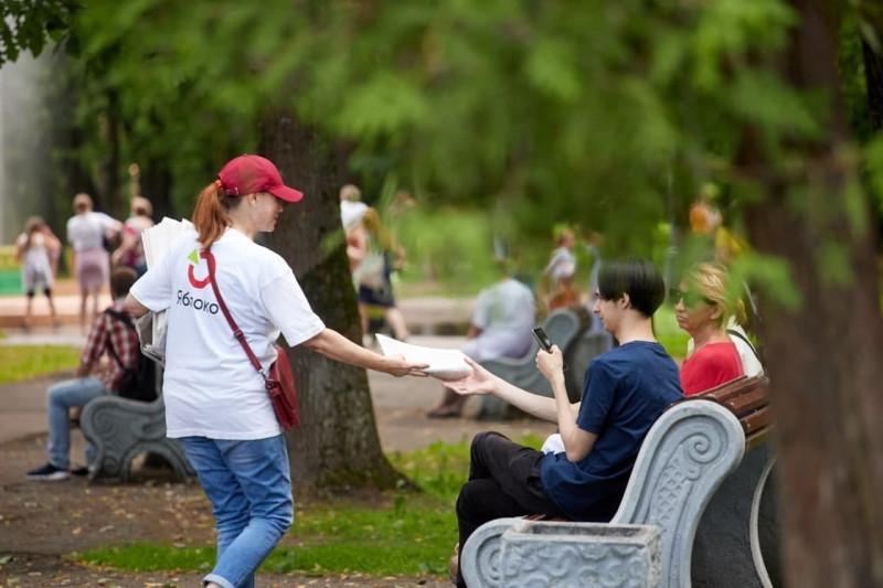 Агитаторы «Яблока» в Псковской области раздают, выпущенную за счёт средств жертвователей газету «ГражданинЪ»