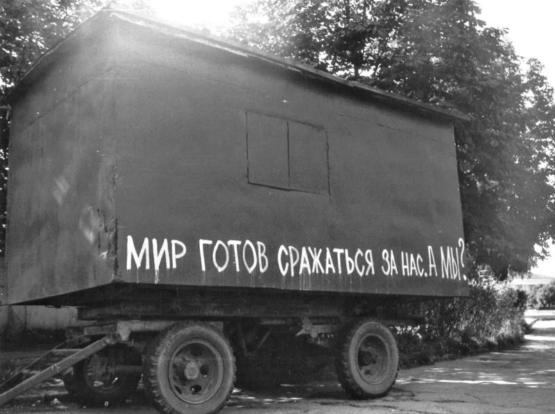 Псков. Улица Ленина. 20 августа 1991 года. Фото: Лев Шлосберг