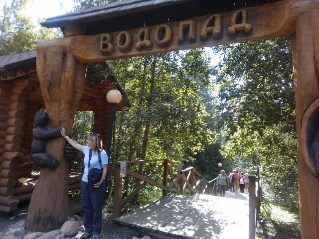 Начало спуска к водопаду Кивач