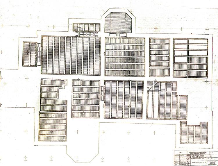 Ус-ба Успенское-Гл.дом-потолок.jpg