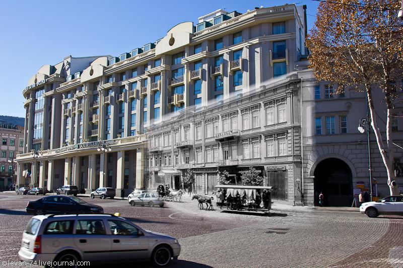 Hotel KAVKAZ in Tiflis