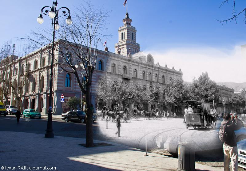 Tiflis City Hall