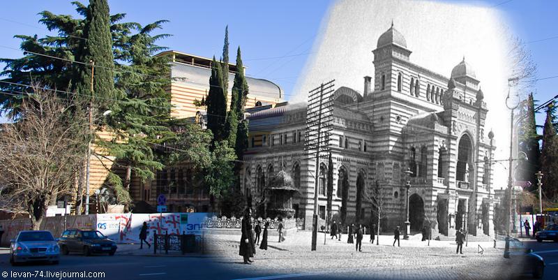 Tiflis opera