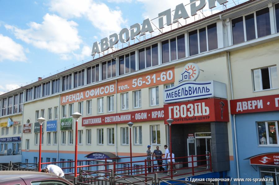 tc-gvozd-izhevsk-foto02