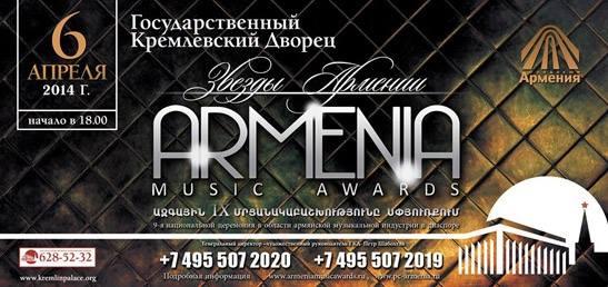МАИ 6 апреля кремль фото