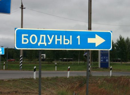uzn_1327947002