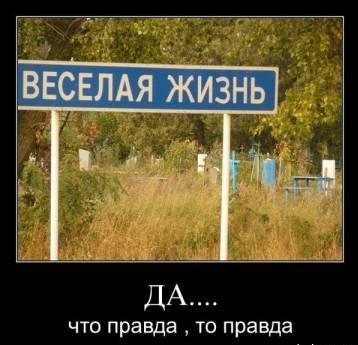 uzn_1327947425