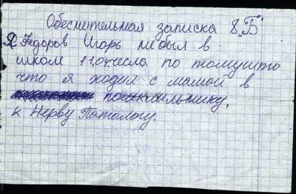 Nadezhda sheremetova author of the photo: mitja ganopolskiy