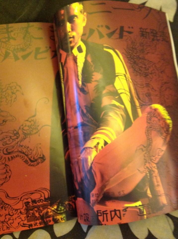 Garage magazine November 2012