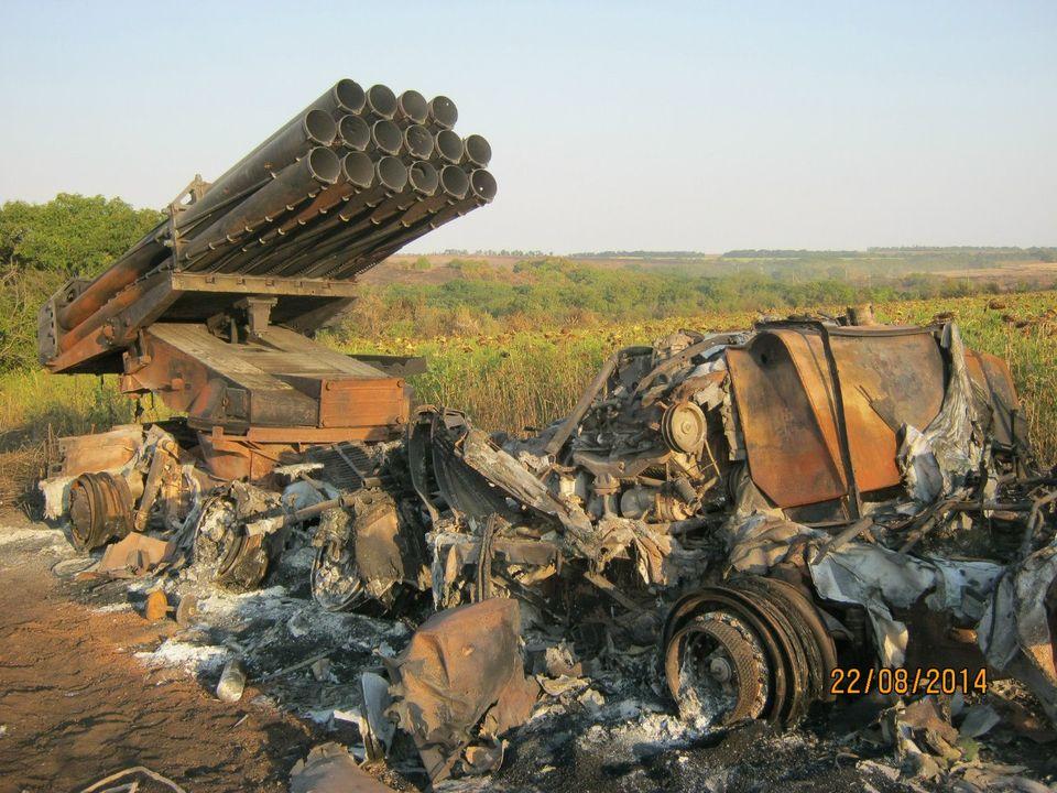 Подбитая техника украинской армии фото стоимость входит