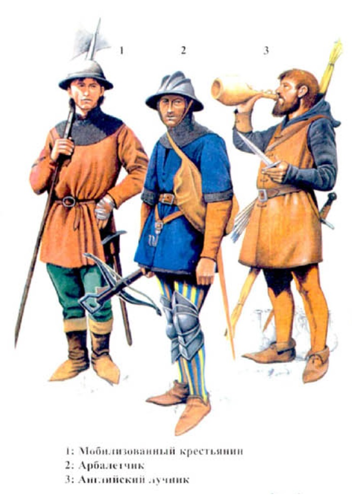 17. Сражения при Креси и Пуатье. (2).jpg