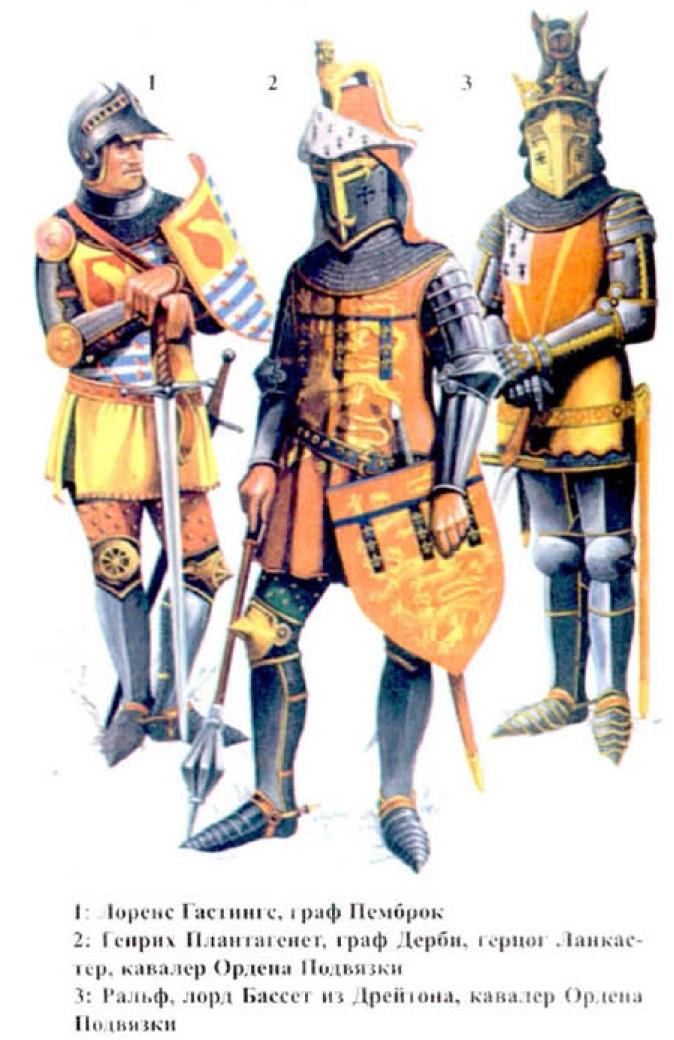 17. Сражения при Креси и Пуатье. (4).jpg