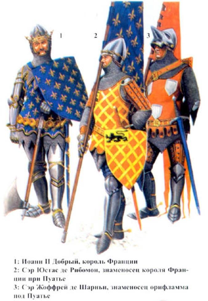17. Сражения при Креси и Пуатье. (5).jpg