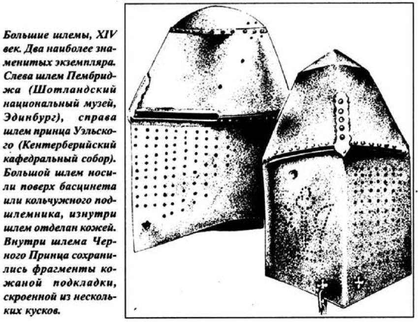 17. Сражения при Креси и Пуатье. (7).jpg