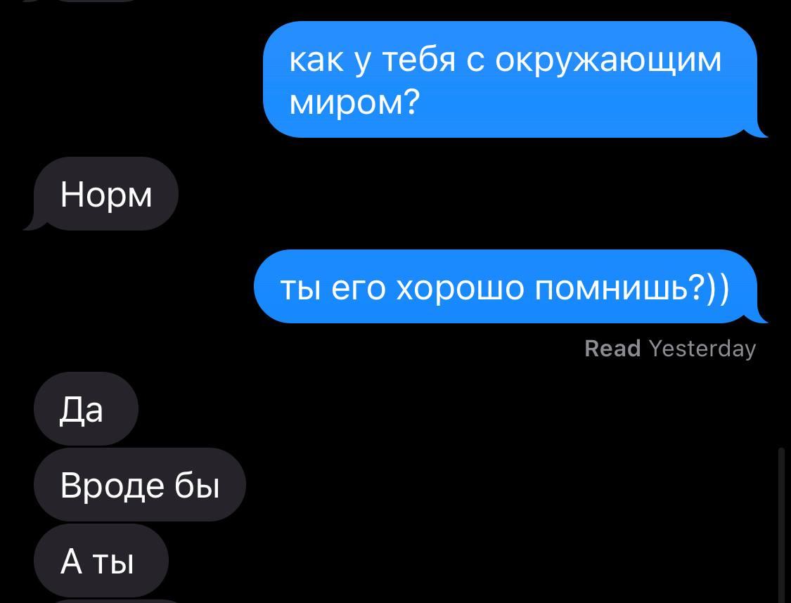 lev-masha