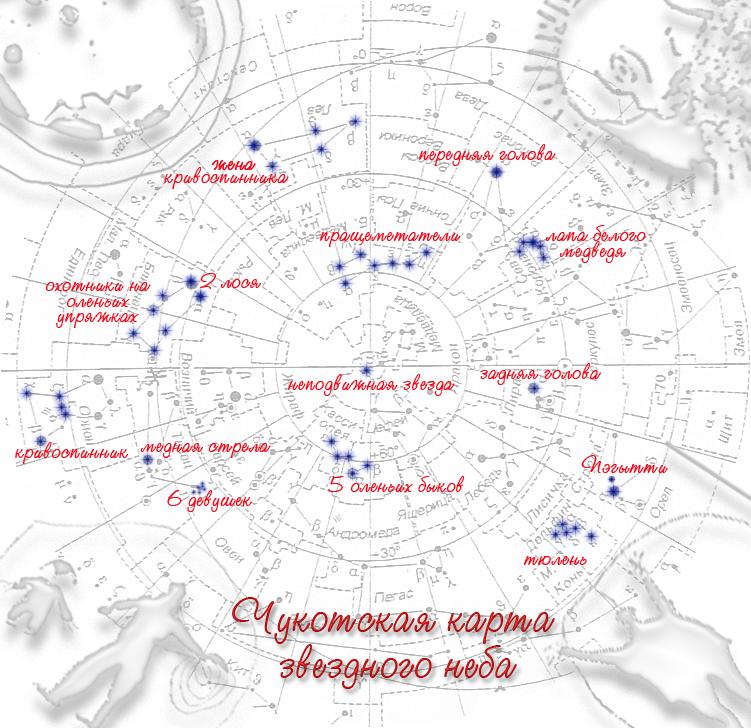 chuckchee_star_map