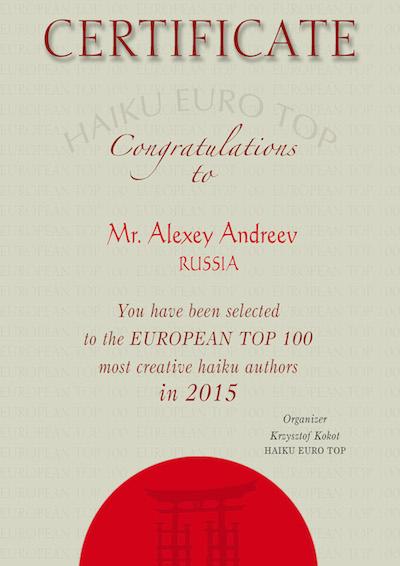 2015_Certificate_Mr.Alexey Andreev_HAIKU TOP