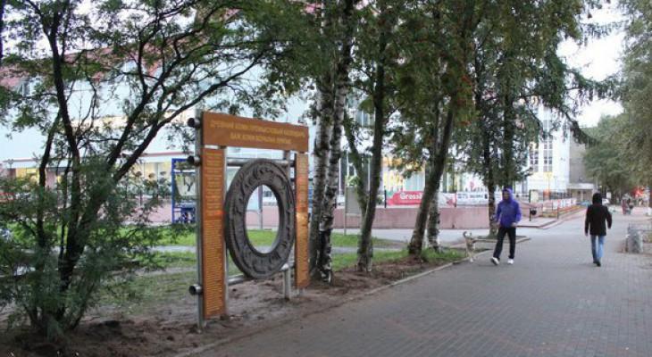 komi-calend-street