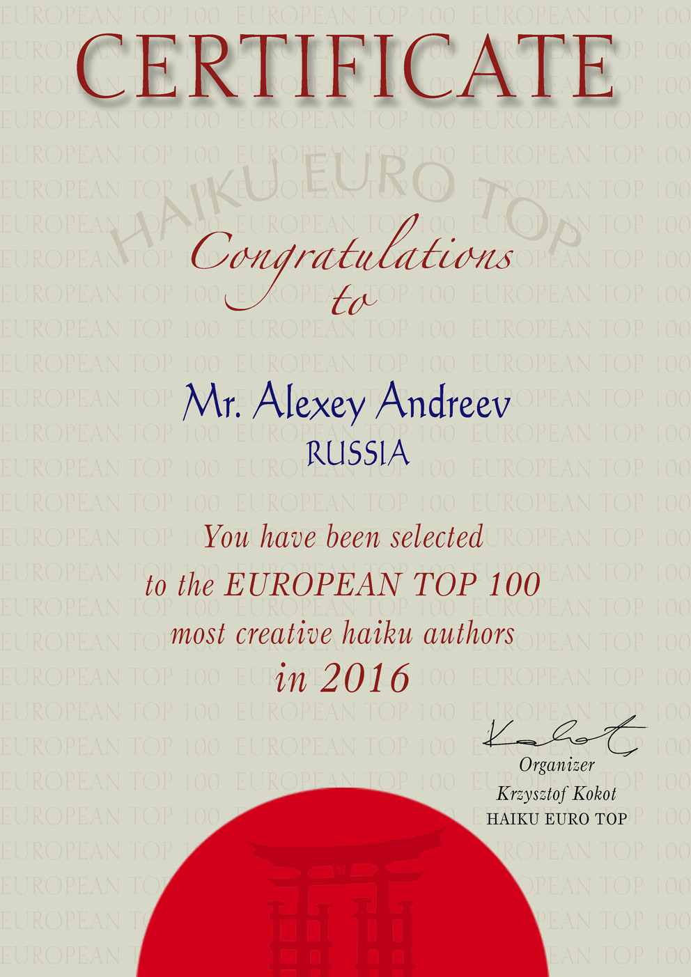 2016_Certificate_Mr. Alexey Andreev_HAIKU TOP