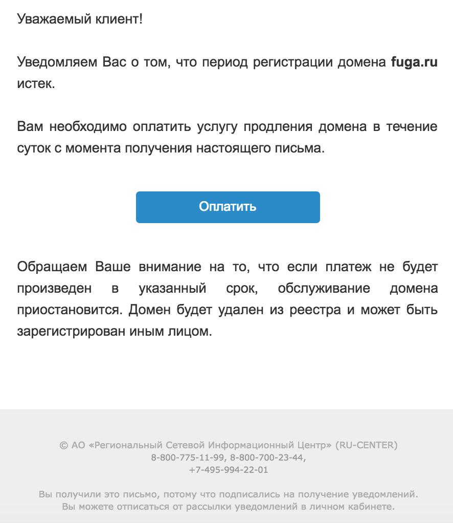 domain-phishing