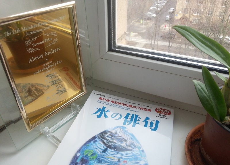 mainichi2017-prize