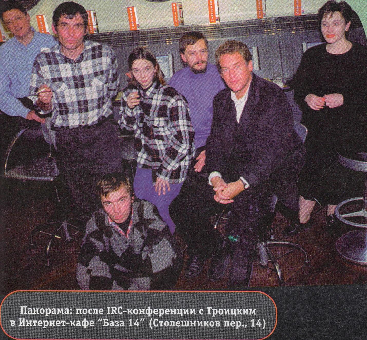 zr-1997