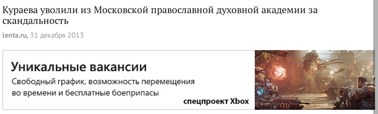lenta_kuraev