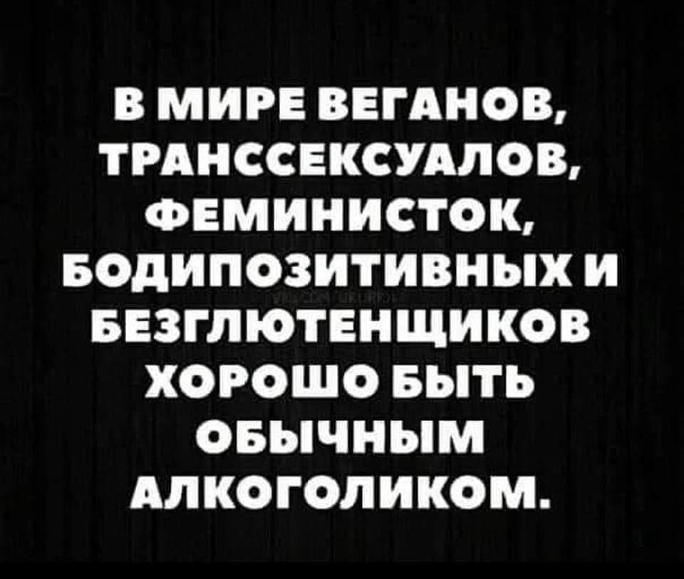 Авотда!ггг