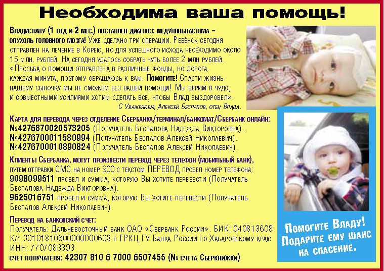Vlad_new