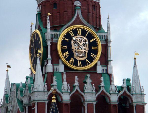 Peskov Chasy satan 3112_600