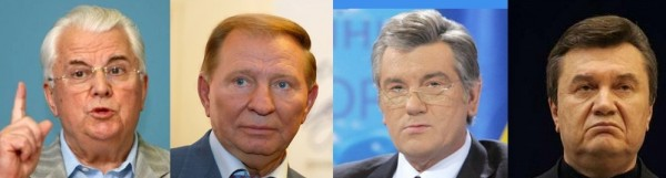 UKR - Preziki президенты