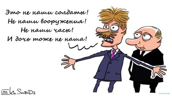 Peskov - karikatura nenashe