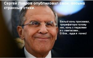 Lavrov 06