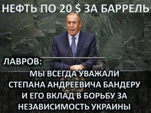 Lavrov 17