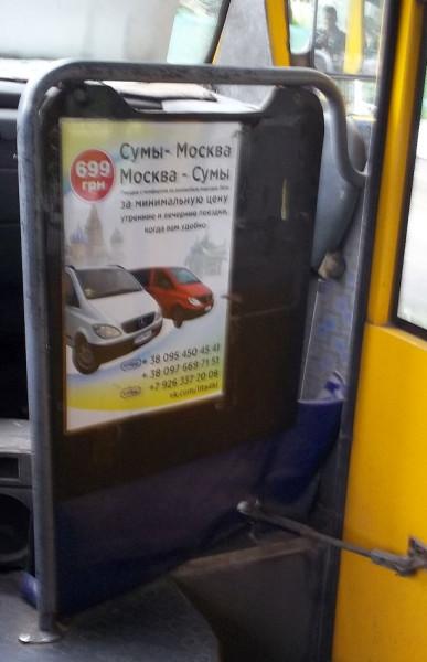 01 Taxi_Moskva_103_0372