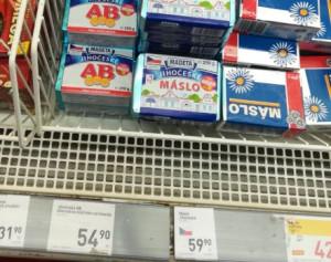 02 MASLO - Margarin PRICES - IMG_20171227