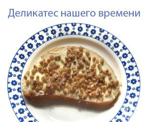 Grechka Delikates 9mq5cbh6