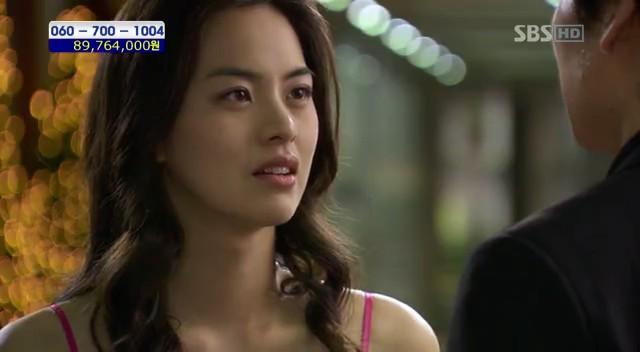 Han Da Min WOzachem bs (2)