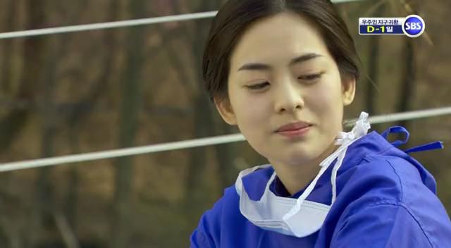 Han Da Min WOzachem bs (7)