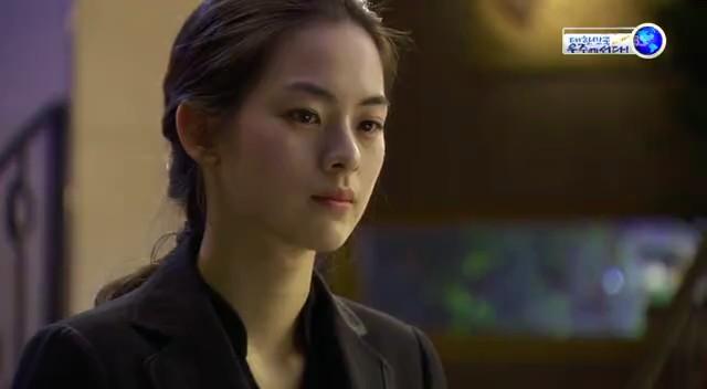 Han Da Min WOzachem bs (11)