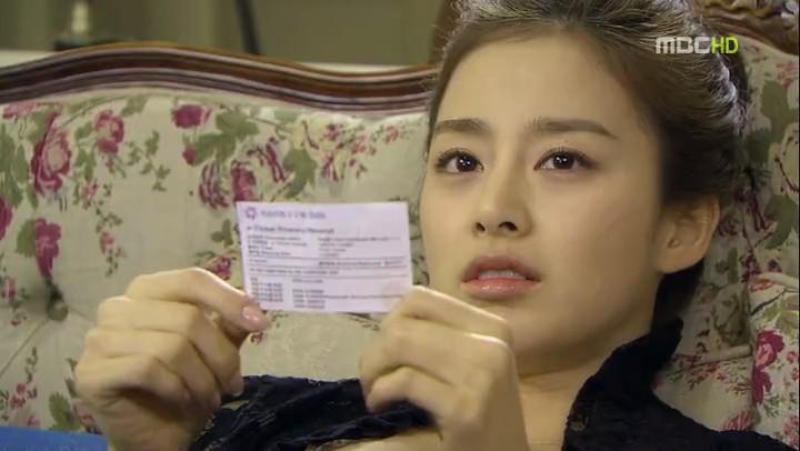 Kim Tae-Hee bscap0031