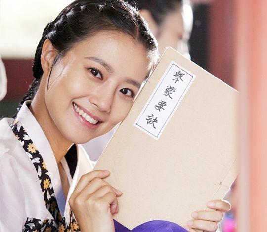 Moon Chae-won at The Princess 0728