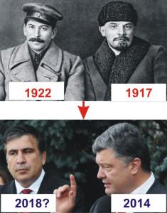 Stalin-Saaka-small