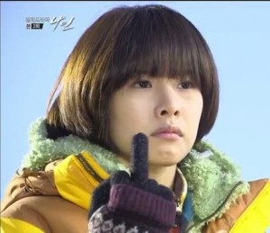 28 Jo Yoon-hee p0044