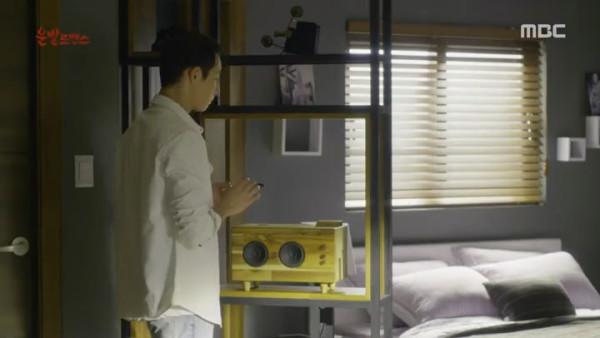 Korea - Audio bscap0108