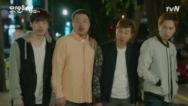Korea - Emotions -09s36