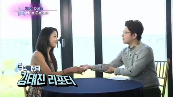 Korea - gests -  bscap00 (1)