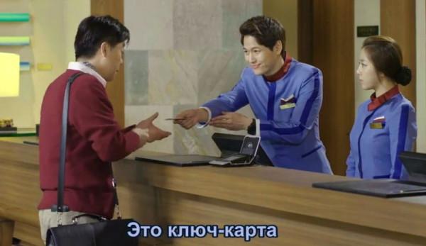 Korea - gests -  bscap00